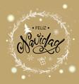 spanish merry christmas feliz navidad vector image vector image