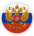 the coat of arms of the russian federation vector image