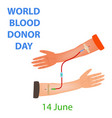 hand donor recipient dropper world blood donor day vector image vector image