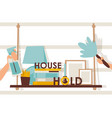 household typography vector image