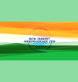 indian independence day 15th august concept