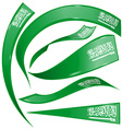 Saudi Arabia flag set on white background vector image vector image