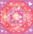 seamless valentines day pattern 4 vector image