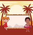 summer kids cartoon vector image