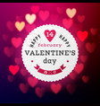 valentines day card with bokeh lights vector image