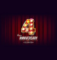 4 years anniversary banner four fourth vector image vector image