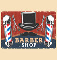 barbershop poster with hairdresser salon poles vector image vector image
