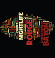 baton rouge river center text background word vector image vector image
