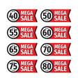 mega sale promotion banner design advertising vector image