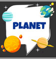 planet speech bubble design black background vector image vector image
