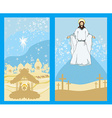 two religious images - Jesus Christ bless and vector image vector image