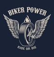 biker power wheel with wings design elements for vector image vector image