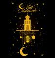 eid mubarak temple facade with moon and lantern vector image
