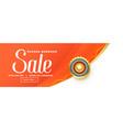 happy raksha bandhan orange sale banner design