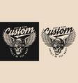 vintage monochrome motorcycle logo vector image