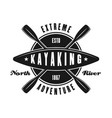 kayaking sport club emblem in vintage style vector image vector image