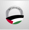 palestine my country flag badge vector image