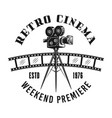 retro cinema camera monochrome emblem vector image vector image