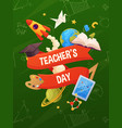 teachers day background cartoon school elements vector image vector image