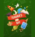 teachers day background cartoon school elements vector image vector image