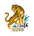 wild no cute of tiger with vector image vector image