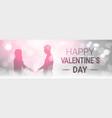 happy valentine day horizontal banner decoration vector image vector image