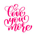 handwritten love you more sign with vector image