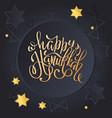 poster happy hanukkah greeting card vector image vector image