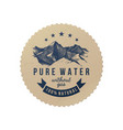 pure water label template vector image vector image