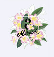 abstract flower spring vector image