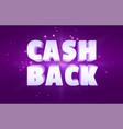 cash back the money reward program banner vector image