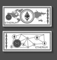 etherium banknote template vector image