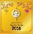 happy chinese new year 2018 card with dog white vector image vector image