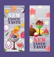 ice cream shop banner summer vector image