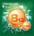 vitamin b12 cyanocobalamin vitamin gold vector image vector image