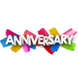anniversary banner with brush strokes vector image