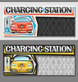 banners for electric car charging station vector image
