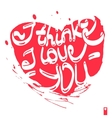 declaration of love i think i love you vector image vector image