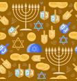 hanukkah seamless pattern jewish holiday vector image