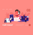 call center landing page template customer vector image vector image