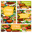 cyprus food cuisine cyprian meals posters vector image vector image