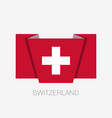flag of switzerland flat icon waving flag with vector image