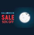 halloween 50 percent sale discount