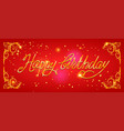 happy birthday holiday lettering vector image