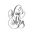love story - hand lettering text inspirational vector image