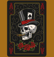 ace spades playing card template vector image vector image