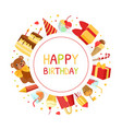 happy birthday banner template with holiday vector image vector image