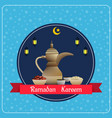 ramadan kareem iftar party celebration vector image vector image