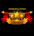 receiving the cartoon achievement game screen vector image vector image