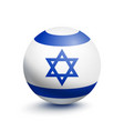 flag of israel in the form of a ball vector image vector image